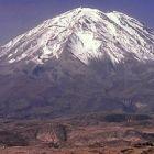 Вулканът Мисти